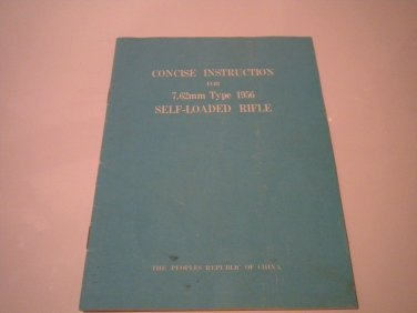 Chinese SKS Type 1956 Instruction Manual, Original, 1988, Nice