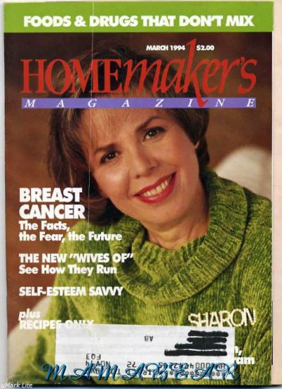 Homemakers Magazine March 1994