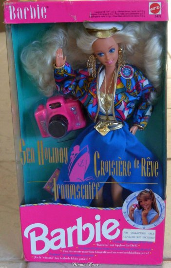 1992 Sea Holiday Barbie New in Box