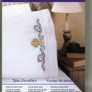 Bucilla  Cross Stitch Floral Cross Standard Pillowcase Pair New in Package