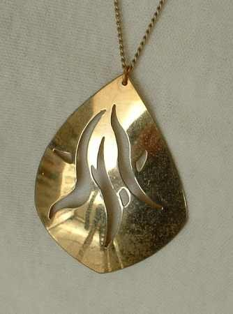 Modernist Style Floral Design Pendant Necklace 24 in. Vintage Jewelry