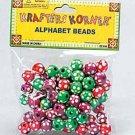 Wholesale Round Beads