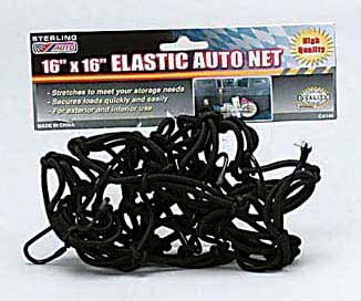Wholesale Auto Net