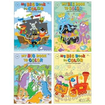 NEW! Wholesale My Big Book To Color