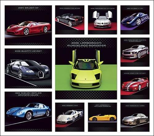 Dream Cars Calendar with Bonus