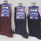Wholesale Boys Dress Socks