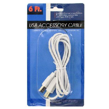 Wholesale 6ft Printer Cable
