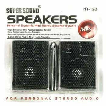 Wholesale Super Sound Speakers