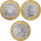 3PCS Russia Coins 70 Anniversary Victory Of The Great Patriotic War World War II