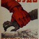 Wwii Russian Hands War Propoganda Poster Art Print 32x24