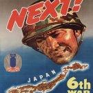 Wwii Next Japan War Propoganda Poster Art Print 32x24