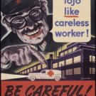 Wwii Be Careful War Propoganda Poster Art Print 32x24