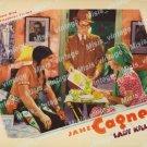 Lady Killer 1933 Vintage Movie Poster Reprint 5