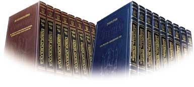 Artscrolls Schottenstein Talmud- [#01] - Berachos volume 1 (folios 2a-30b)