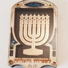 Magnet Menorah with Kabbala Blessing Wooden from Israel