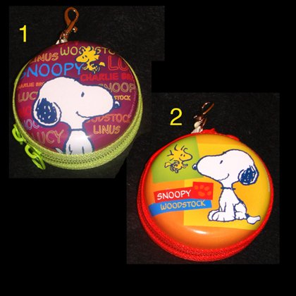 Snoopy coin purse (tin)