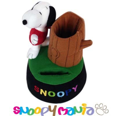 Snoopy cellphone and pencil holder---PLUSH