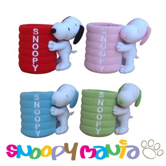 Snoopy cellphone/pencil holder