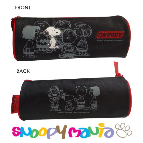 SNOOPY AND PEANUT GANG PENCIL CASE