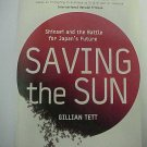 Saving the Sun - Gillian Tett