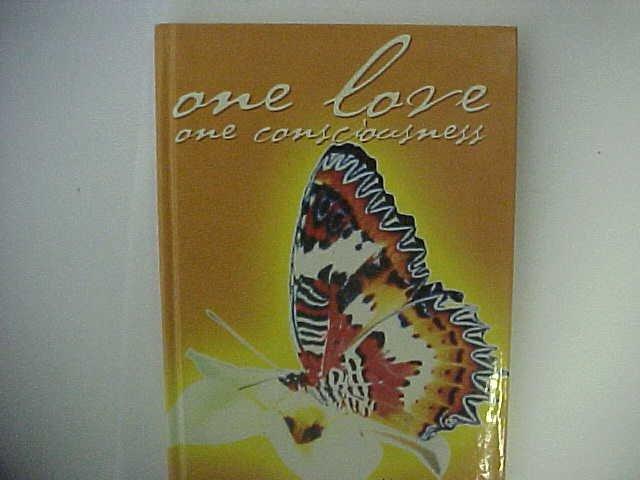 One love, one consciousness - Tanya Jovanovski