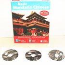 BASIC MANDARIN CHINESE 3 DISC SET