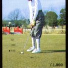 Japanese Golf Girl #1 Range Uncataloged Golf Card
