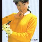 Japanese Golf Girl #2 Range Uncataloged Golf Card
