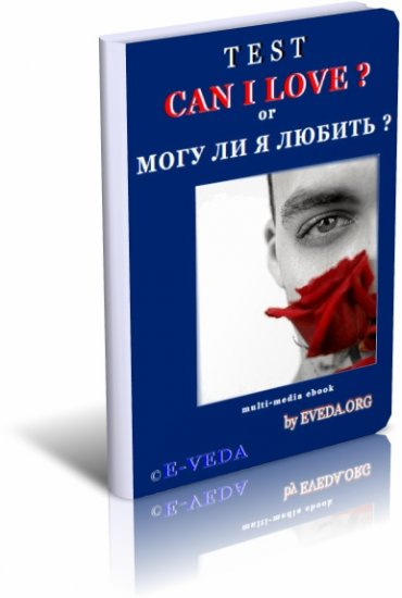 Multimedia EBook - Can I Love?
