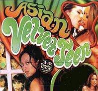 Asian Velvet Teen - DVD