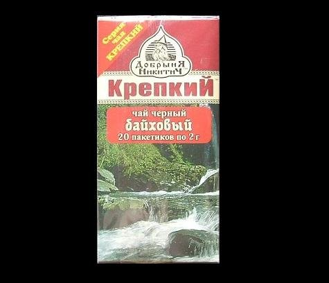 KREPKEE CHI  TEA FROM UKRAINE AND RUSSIA
