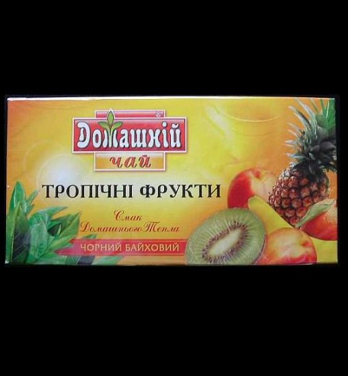 DOMASHNIY TROPICAL FRUIT TEA FROM UKRAINE