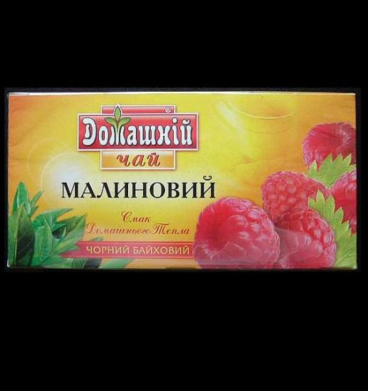 DOMASHNIY RASPBERRY FRUIT TEA FROM UKRAINE