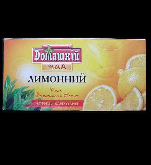 DOMASHNIY LEMON FRUIT TEA FROM UKRAINE