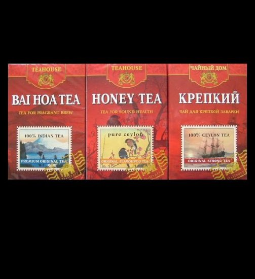 UKRAINE TEA HOUSE COLLECTION FROM DNEPROPETROVSK
