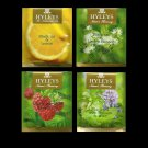 HYLEYS BLACK TEA COLLECTION FROM REGENCY TEA SRI LANKA
