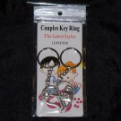 Couple's Unlock the Key to My Heart Keychain
