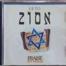 Hosanna! Music 1991 CD - UP TO ZION - Praise & Worship - Paul Wilbur - OOP