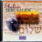 Hosanna! Music SHALOM JERUSALEM CD - Original 1995 Praise & Worship - Paul Wilbur