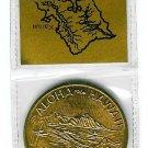 Commemorative Hawaii Dollar
