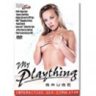 My Plaything - Gauge- Interactive dvd