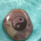 Spirit Stone With Yin And Yang Carved Unto it