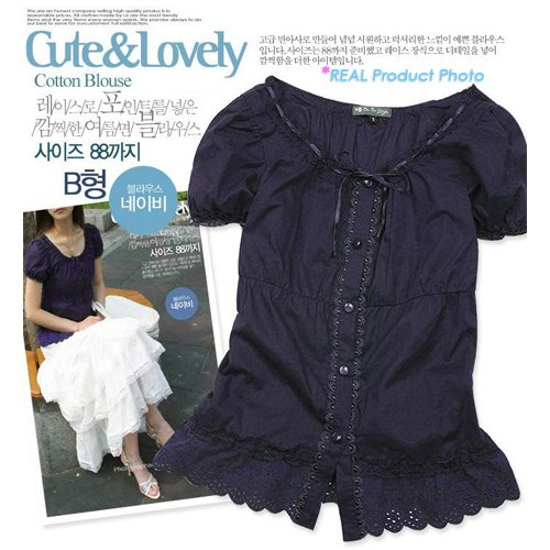 Hot Sale - Cute and Lovely Cotton Blouse Top - Dark Blue