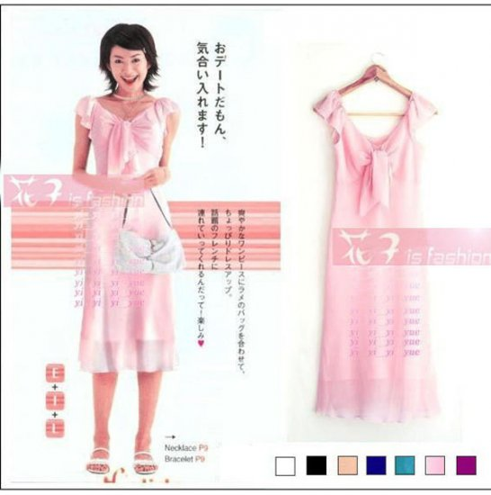 Beautiful A Line Dress- Baby Pink