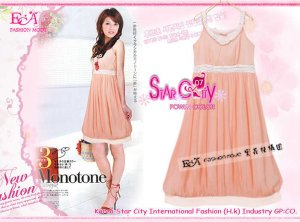 Model: ECA7T-21087 Dress - Pink