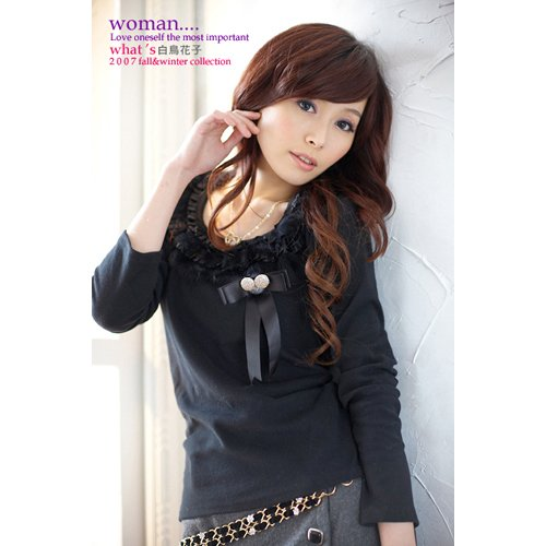 CM0709 Round Neck Elegant Blouse - Black