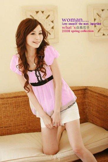 LY669 Elegant OL Blouse - Pink