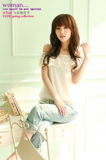 8-823 Off shoulder Embroidery Shirt -  White