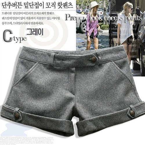 E1904 Summer Short - Grey