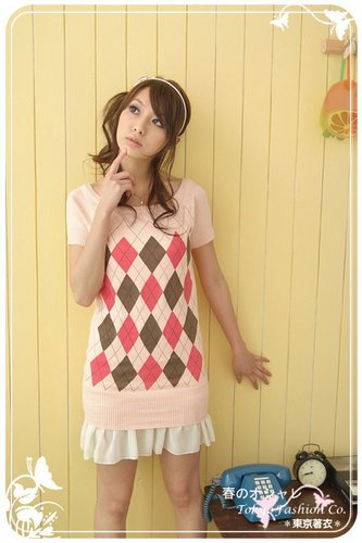 CO3143 Knitted Blouse ( pink)